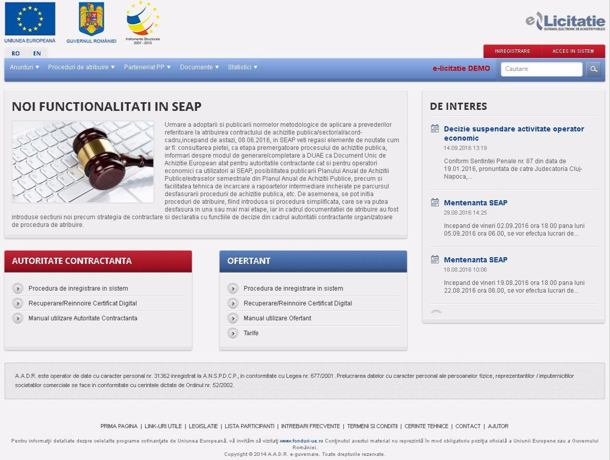 oferta-servicii-informatice-validsoftware-pentru-sistemul-electronic-de-achizitie-publica-seap